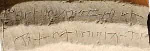 Due linee del testo ancora da decifrare (James Tabor - University of North Carolina at Charlotte)