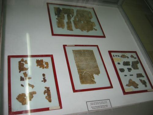 Frammenti dei rotoli al Museo Archeologico di Amman (Gary Jones)