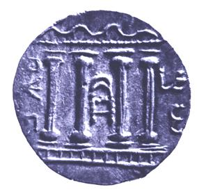 Un'altra moneta della rivolta di Bar Kokhba, usata come modello (ritmeyer.com)