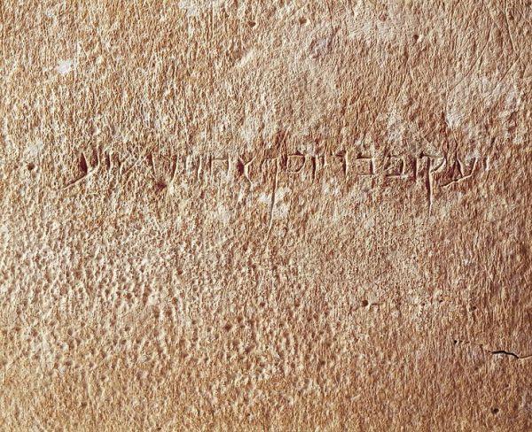 Ingrandimento dell'iscrizione (wikipedia)