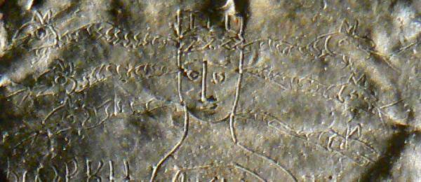 http://blogstorico.files.wordpress.com/2012/06/museo-archeologico-civico-di-bologna.jpg?w=600&h=260