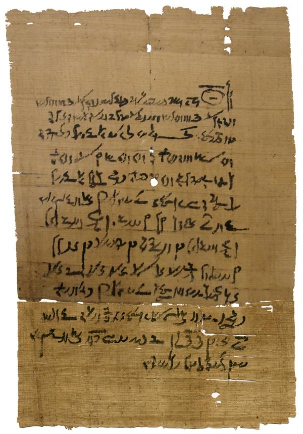 Un contratto composto da due frammenti del British Museum e della collezione Carlsberg