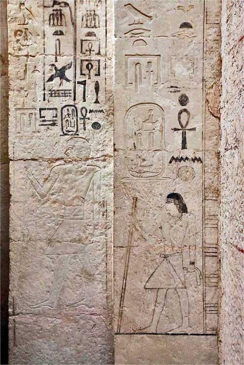 (Archivio dell'Istituto di Egittologia della Repubblica Ceca)