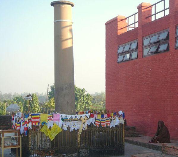 Colonna di Ashoka (wikipedia)
