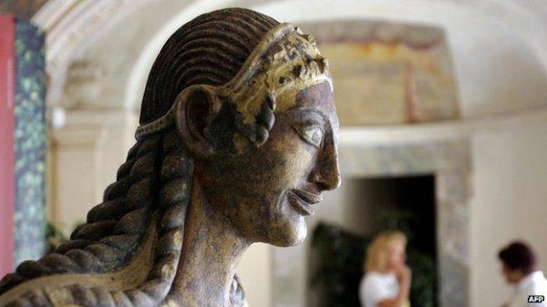 (Antiquity)
