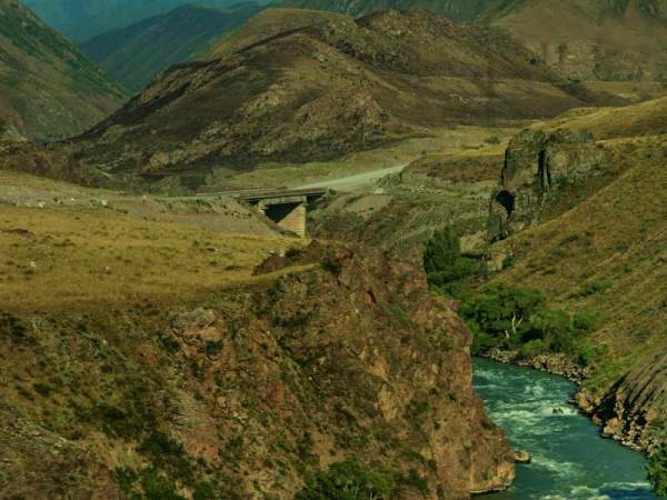 Archaeological Expertise Scientific-Research Organization, Chu river (Kyrgyzstan)