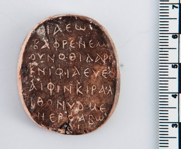 (Marcin Iwan, artifact from the excavations of Jagiellonian University in Krakow at Paphos Agora)