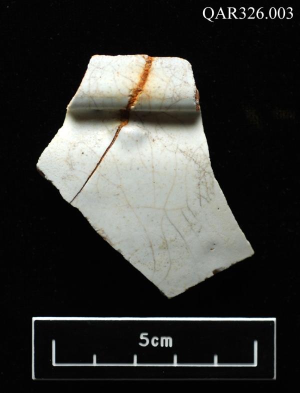 Frammento di un vasetto (North Carolina Department of Cultural Resources)