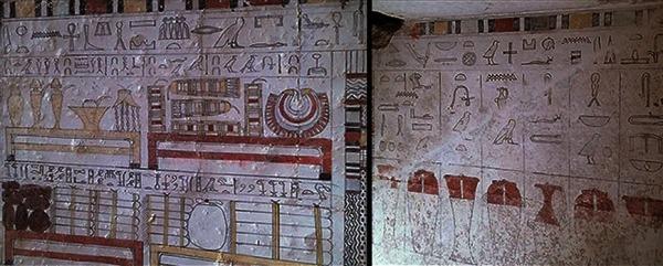 La tomba di Ankhti (MOA)