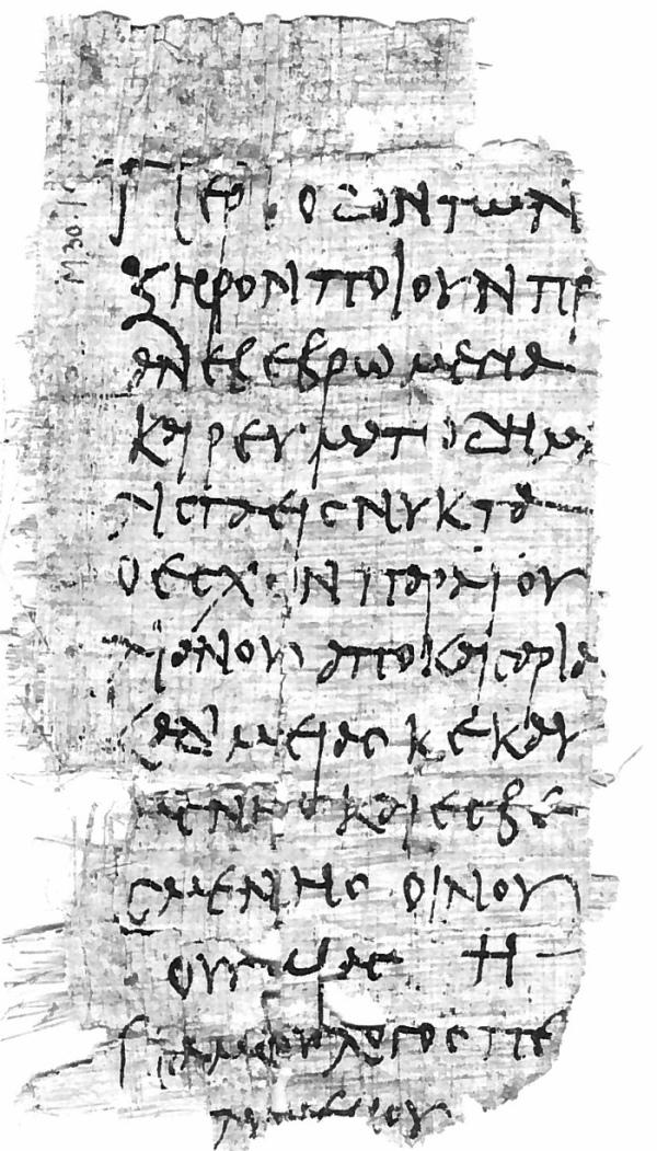 Questo papiro trovato a Oxyrhynchus contiene una ricetta a base di polvere di denti che dovrebbe aiutare i problemi alle gengive (Egypt Exploration Society)