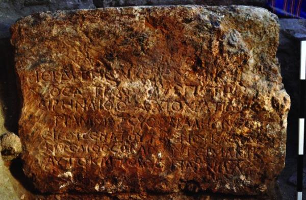 Un'iscrizione dedicata alla dea Iside, risalente al 49 d.C. (S.E. Sidebotham)