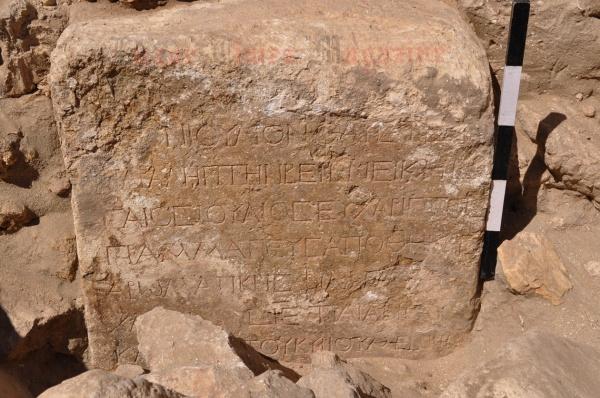 Un'iscrizione dedicata a un prominente cittadino, nel 112-133 d.C. (S.E. Sidebotham)