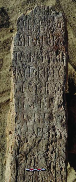 Una delle molte iscrizioni nel cosiddetto tempio di Serapide. Incisa in greco durante i regni di Settimio Severo e Caracalla (tardo II-III secolo d.C.) (S.E. Sidebotham)
