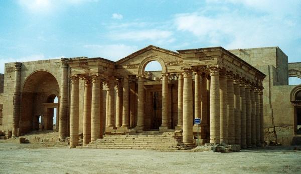 Hatra (UNESCO)