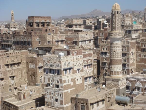 Sana'a (UNESCO)