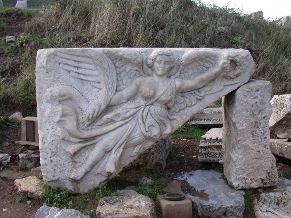 (Ephesus Museum Directorate)