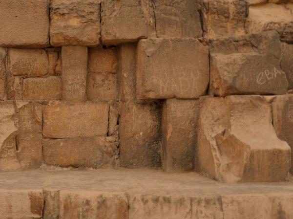 Zoom della zona interessata, nella Piramide di Cheope (Scan Pyramids)