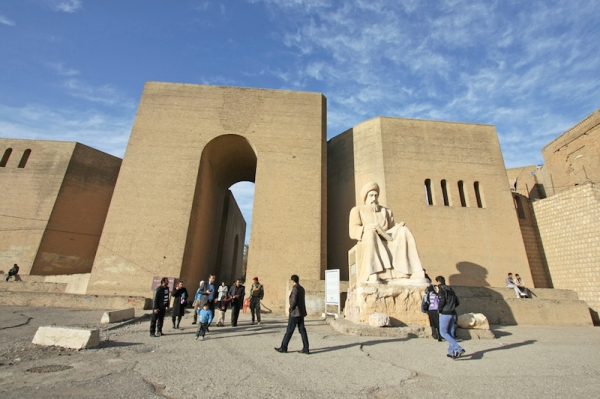 La cittadella di Erbil (padchas, Shutterstock.com)