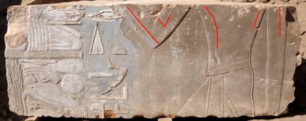 Rappresentazione femminile di Hatshepsut, evidenziata con le linee rosse (German Archaeological Institute)