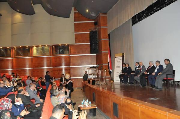La seconda conferenza internazionale su Tutankhamon, tenutasi presso il Museo Nazionale della Civiltà Egiziana (Ministero delle Antichità)