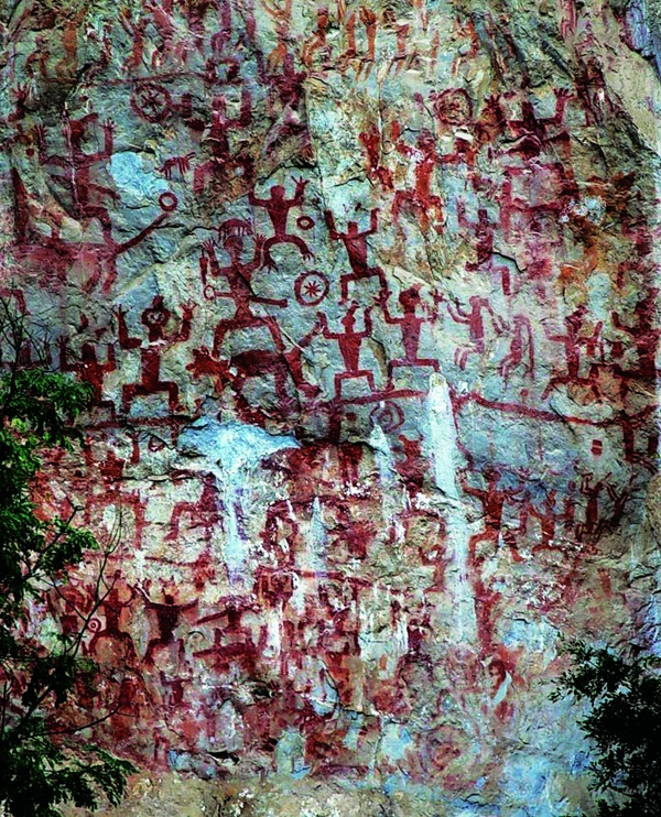 Zuojiang Huashan Rock Art Cultural Landscape: Part of Ningming Huashan Rock Art (Zhu Qiuping)