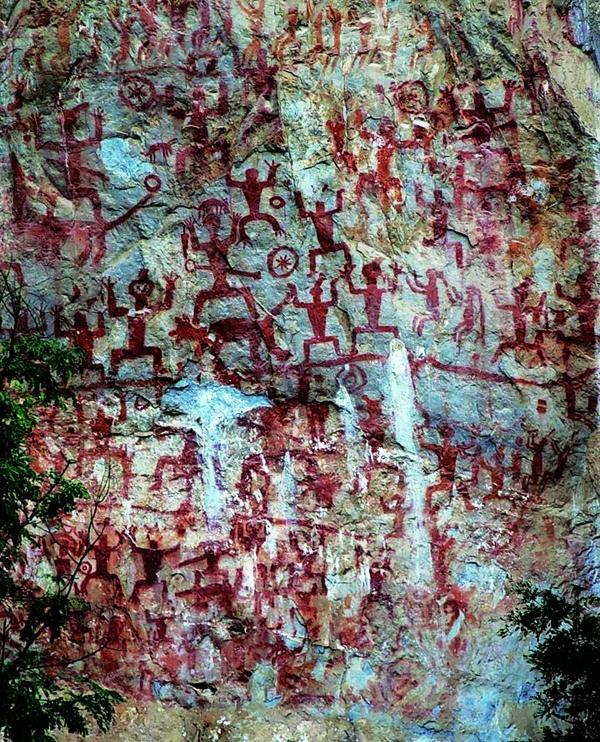 Zuojiang Huashan Rock Art Cultural Landscape: Part of Ningming Huashan Rock Art (Zhu Qiuping)