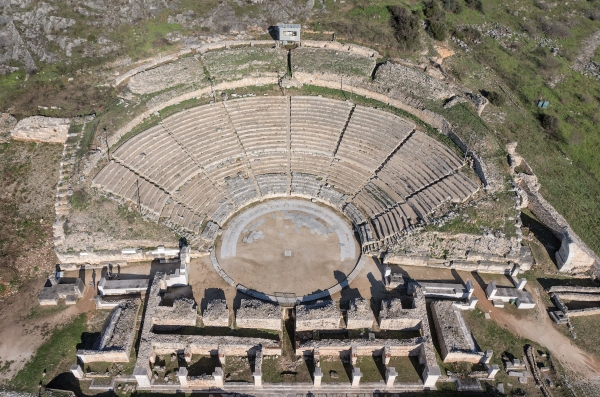 Archaeological Site of Philippi: The Theater (Hellenic Ministry of Culture and Sports)