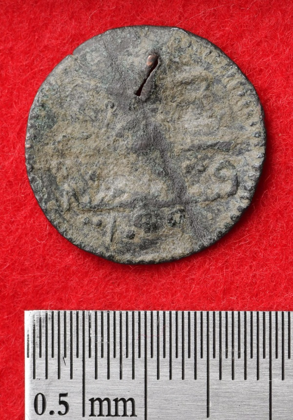 Il rovescio della moneta ottomana (Uruma Board of Education)
